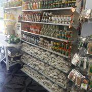 فروشگاه سینای سلامت