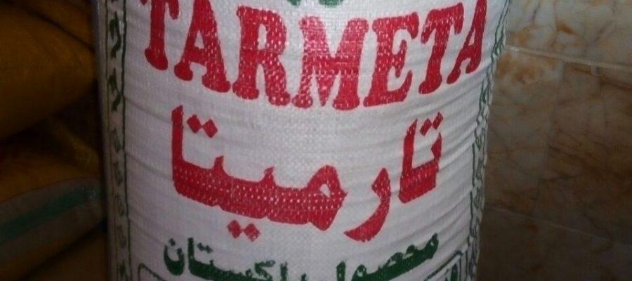 کنجد پاکستانی تارمیتا