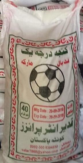 کنجد پاکستانی فوتبال