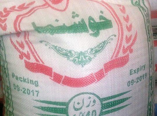 کنجد پاکستانی خوشنما