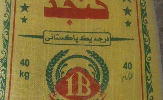 کنجد پاکستانی شیرشاه